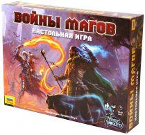 Настольная игра Войны магов (8902)